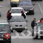 الأمن: إجراءات صارمة لمنع التجاوزات في احتفالات #التوجيهي https://t.co/bDqu4zp3af #الغد #الأردن #عمان #توجيهي https://t.co/qITnguQd0s