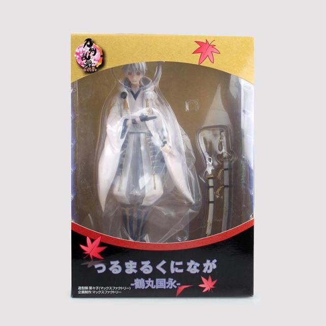 world.taobao.com/item/532934224…  一目で偽物だとわかるような出来な…