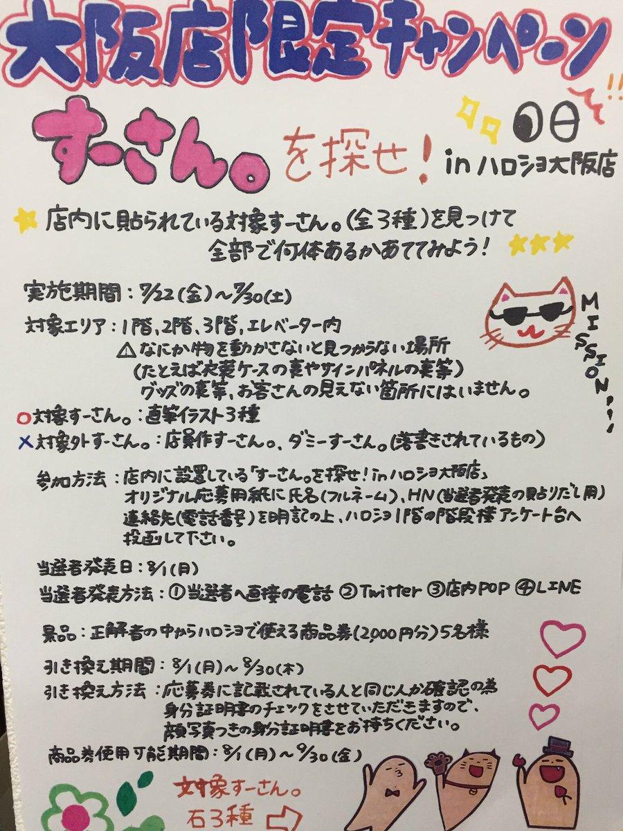℃-uteのブログ更新を辛抱強く待つスレ 919待ち [無断転載禁止]©2ch.netYouTube動画>7本 ->画像>61枚