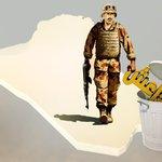 #الجيش_العراقي سيرمي ب #داعش في سلة مهملات التاريخ #الدولة_الاسلامية #العراقية_في_سطور https://t.co/fWaotfIhUe