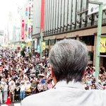 先ほど銀座の街宣の様子です。 残り1週間、負けてはいられません。 引き続きご支援の輪を広げていただきますよう、お願いします。 #東京都知事 は #鳥越俊太郎 #鳥越GO https://t.co/9YMOJpXi0d