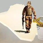 #الجيش_العراقي سيرمي ب #داعش في سلة مهملات التاريخ #الدولة_الاسلامية #العراقية_في_سطور #الشرقاط #الموصل #الحشد https://t.co/fClMlVoQSD