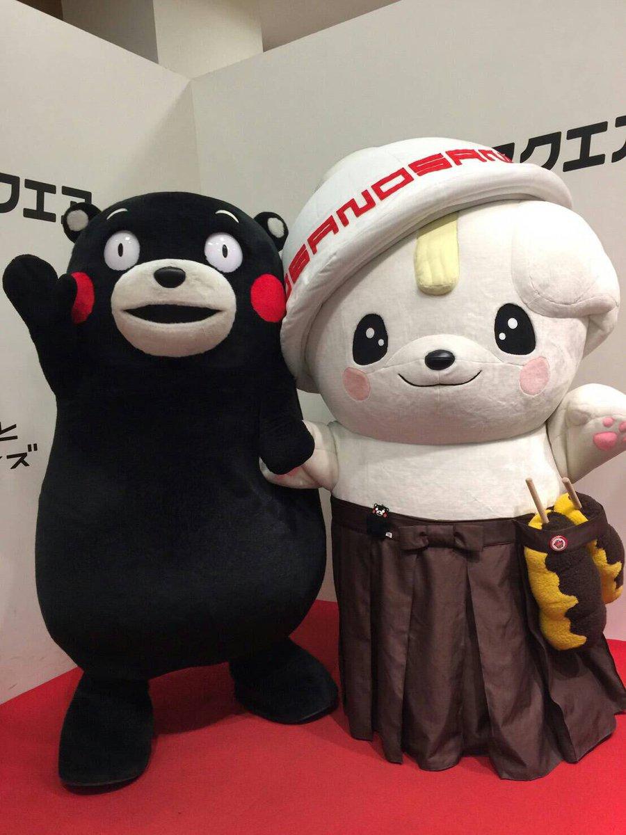 昨日と今日は栃木県・佐野市のさのまるがスクエアにお祝いにきてくれたモン☆