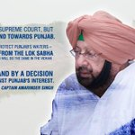 I cannot stand by a decision that goes against Punjabs interest! https://t.co/mqxgKQmvnS