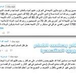 """إنها عقيدة صنم كلاب #الدولة_الإسلامية ذاك المهووس بالتكفير والقتل """"ابن تيمية"""" ومن سلك مسلكه الأرعن! #تفجير_الكاظمية https://t.co/mWnOg0RxPy"""