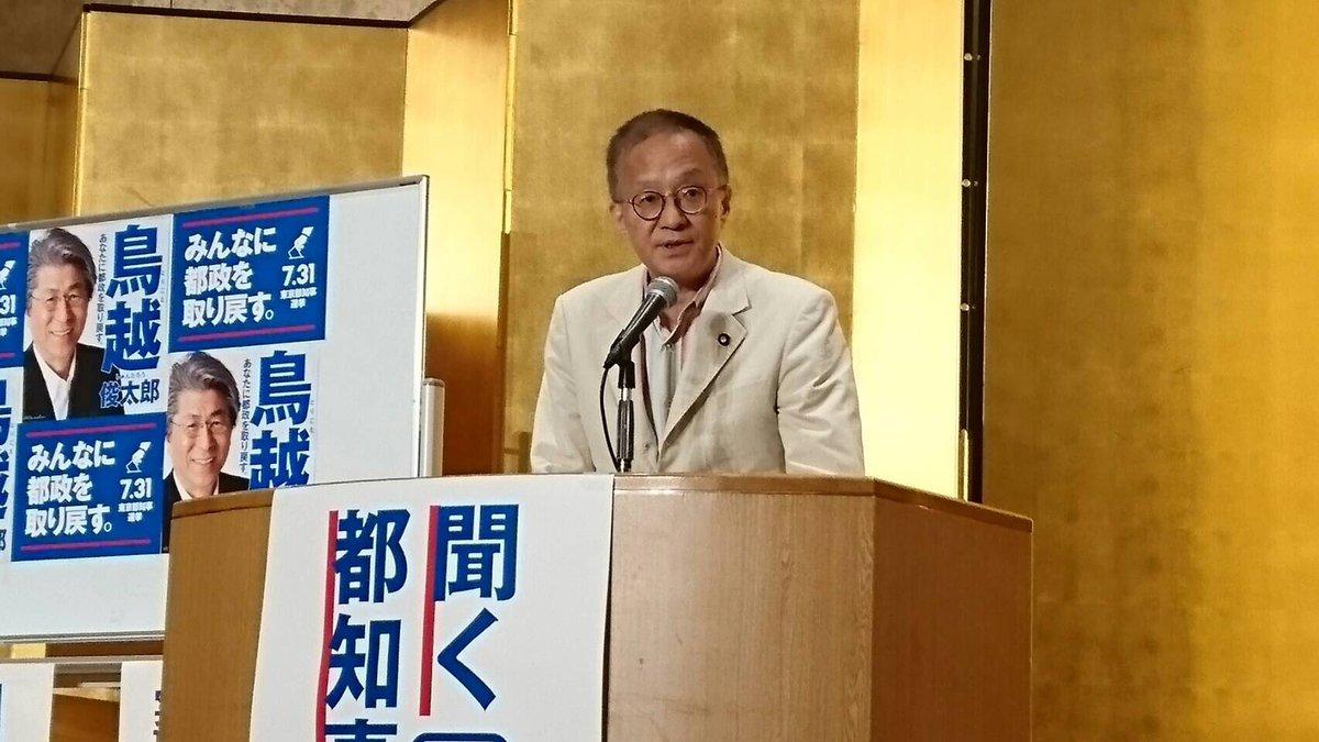 熱気で溢れた鳥越俊太郎・個人演説会in八王子。救急・小児医療や地域交通整備の遅れなど多摩格差解消にも…