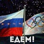 ОФИЦИАЛЬНО: МОК решил не отстранять россиян от Олимпиады в #Рио2016. https://t.co/B9Ab2RwS7F фото: ЕРА #Rio2016 https://t.co/sjelYyb95H