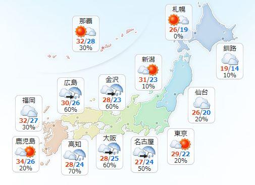 【7月25日(月)】九州や中国、四国は激しい雨や落雷、突風に注意が必要です。近畿から東海、北陸は昼ご…
