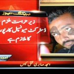Additional IG Karachi rejected all such reports asserting that no arrest has so far been made in #AmjadSabri case. https://t.co/1ONCWqxh03