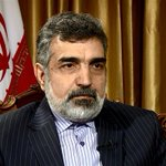 #Iran to protest to #IAEA over #eaked #nuclear document: Official https://t.co/tQxh7LDOu5 https://t.co/cgfiXE4PDC