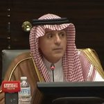 Saudi Foreign Minister: #Iran regime cannot escape the evidence of its aggression #news https://t.co/IYS4F573Qj https://t.co/Fu6Y1lXPl8