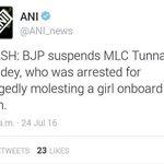 ★ AAP MLA Arrested 4 Misbehaving With Women ★ BJP MLC Arrested 4 Molesting 12 yr Old #ShameOnKejri #ShameOnModi https://t.co/BUCNsFGWJp