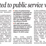 AAP MLAs: Committed to public service without salaries, perks https://t.co/lYUxFwChXw