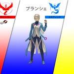 #PokemonGO チームリーダーが明らかになりました!チーム・ヴァーラー: キャンデラ。チーム・ミスティック: ブランシュ。チーム・インスティンクト: スパーク。 https://t.co/0Cgb9TCzs6