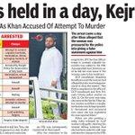 2 AAP MLAs held in a day, Kejriwal furious https://t.co/Mcyuuk8LTB