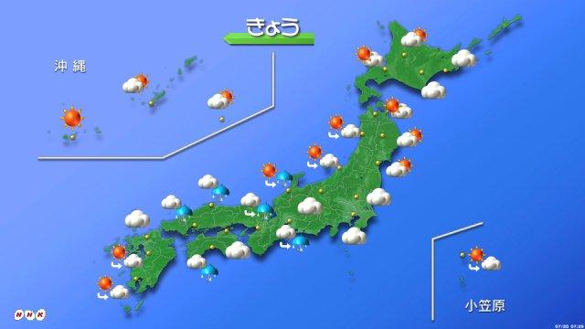 【きょうの天気は?】 北海道と東北の日本海側はおおむね晴れで真夏日となる所もある見込みです。そのほか…
