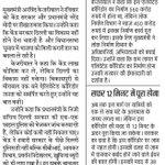 Delhi CM @ArvindKejriwal dares PM Modi Try n Stall Development, We will still work https://t.co/tGhXcbybEx