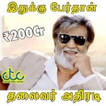 #Kabali has crossed ₹200Cr gross @ WW BO 4 the Opng wknd India - ₹123Cr Overseas - ₹87Cr Total - ₹210Crs @beemji https://t.co/vTkUFW7Puk