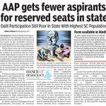 AAP gets fewer aspirants for reserved seats in state https://t.co/ltY7hoBDnW