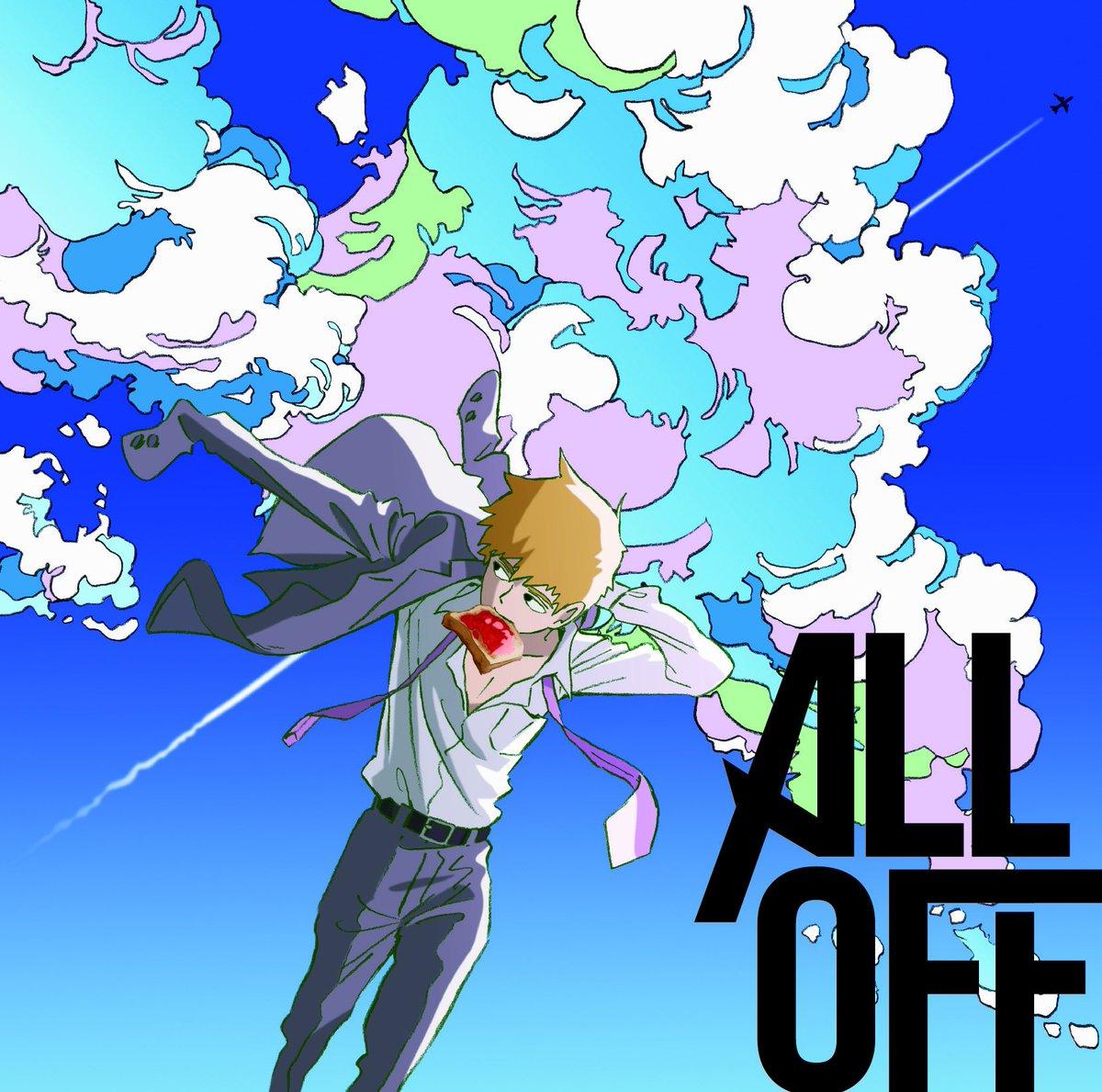 EDジャケット公開!!キャラクターデザインの亀田祥倫さん描き下ろし、ALL OFFが担当するエンディング曲「リフレインボ