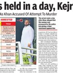 Two AAP MLAs arrested by Modi Police in separate cases in Delhi https://t.co/Tt2aQUlymi