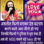 #MSGTheLionHeart 🤘🤘🤘 U r taking the film industry on the higher & Pure Level Guruji @Gurmeetramrahim https://t.co/6snjUBrcDr