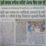 Punjabis will never forget you Mr Praksh Singh Badal for giving Punjab a bad name. Time to fight back drug mafia. https://t.co/sbPMKWYfn4