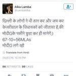 .@KyaUkhaadLega never ending thread. #BetiPadhao 😂@narendramodi https://t.co/6Bl3BGmj7h