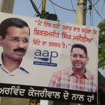 Not once Thousand times Ill say Bikramjit Singh Majithia is DRUGLORD hoardings in Sunam.Im with @ArvindKejriwal https://t.co/B4tcgTNivh
