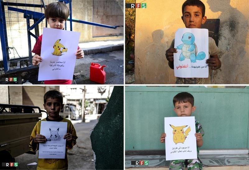 シリアの子どもたち「僕は捕らわれています。助けて」 ポケモンGOを使い窮状訴え|ニューズウィーク日本…