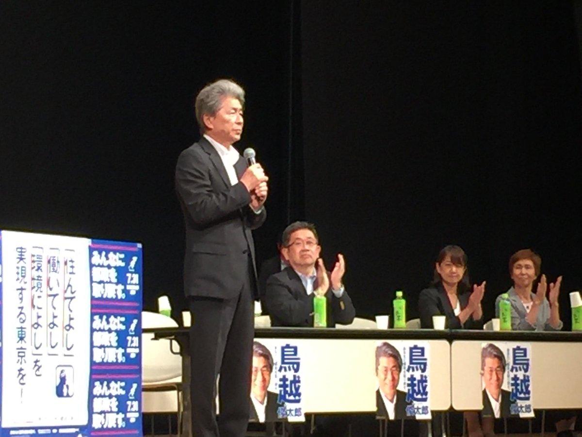 私が都知事になったら東京から250km圏内の原発の停止、廃炉を申し入れます。 https://t.co/gZZ0QJQlpE