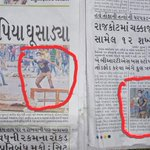 @nanditathhakur @gujratsamachar another lie of Gujarat samachar..15th & 22nd july same prsn shown in j&k, gujarat https://t.co/7s4yQy3xsA