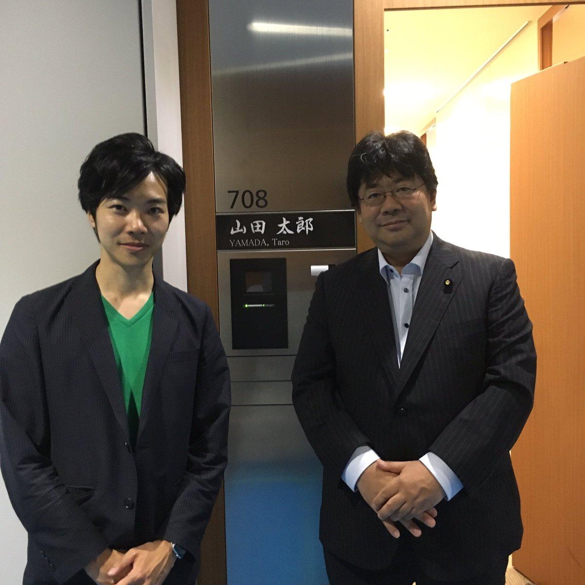 苦楽をともにした参議院議員の山田太郎さんが任期最終日ということで、参議院会館にご挨拶に参りました。バ…