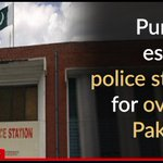 Punjab to establish police stations for overseas Pakistanis Read more: https://t.co/oFRPXmLAmZ https://t.co/hcwfoffTI0
