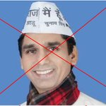 Punjab P on Sunday arrested AAP MLA Naresh Yadav who was booked in desecration of Quran in Malerkotla #AAPNot4Punjab https://t.co/ltKZ9t8OsX