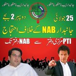 Join him in Protest @ImranKhanPTI #NABprotectsNoon #NABprotectsNoon https://t.co/vle41I8r5s