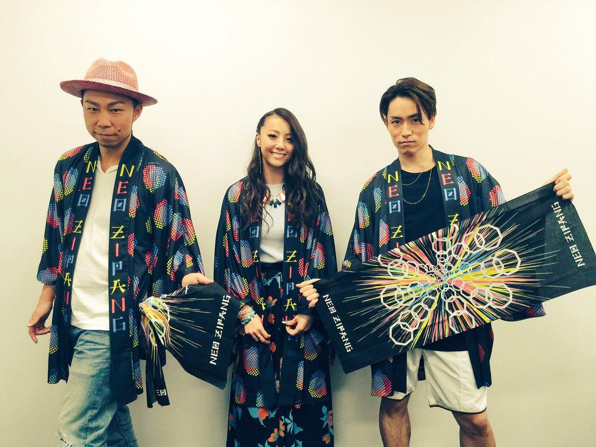 ただいまイオンモール岡山にて 8/3発売のDANCE EARTH PARTY 「NEO ZIPANG…