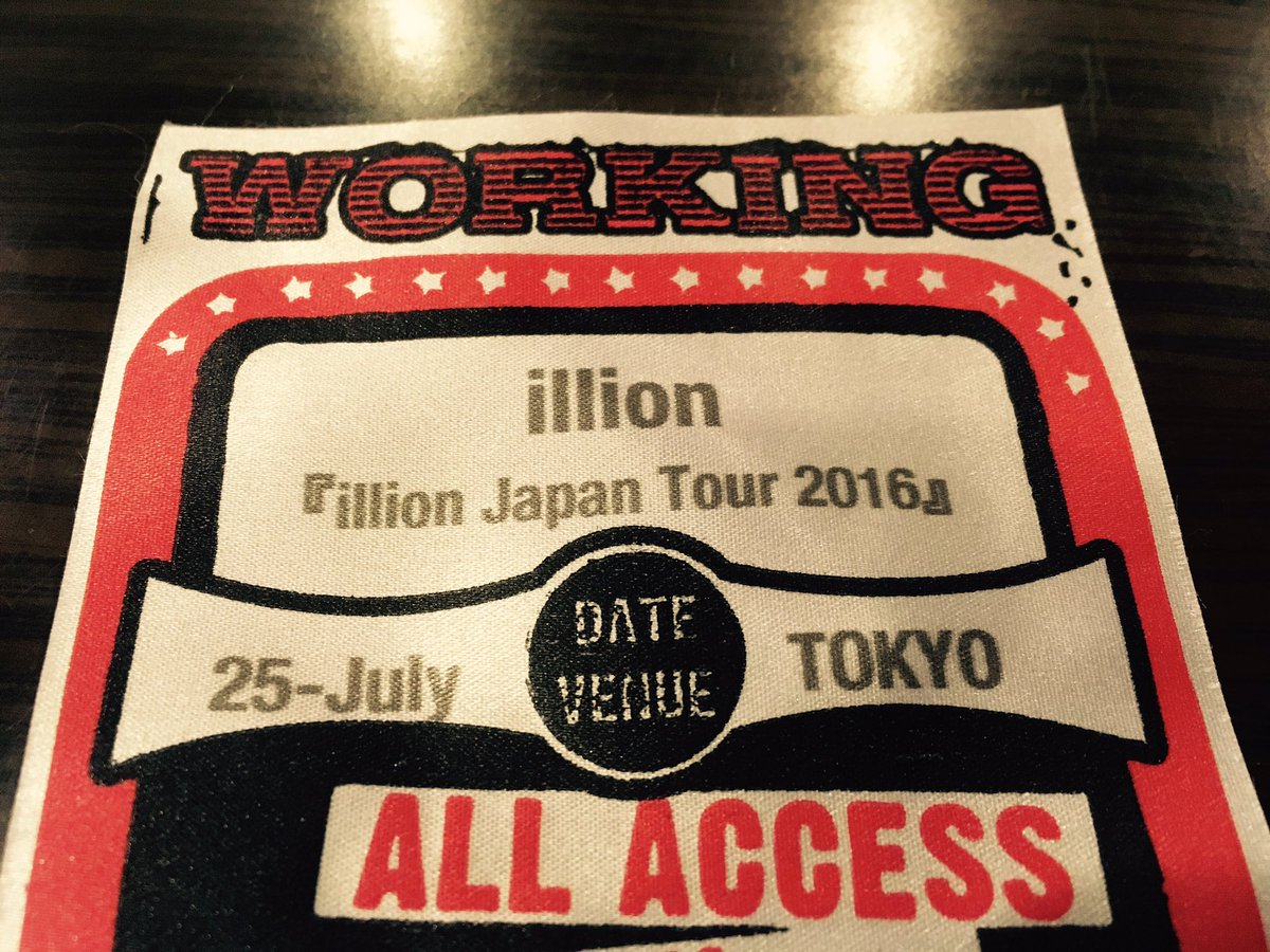illionのライブ観てきた  とっても良かった!!  お疲れ様ようじろう!!!  たけだ