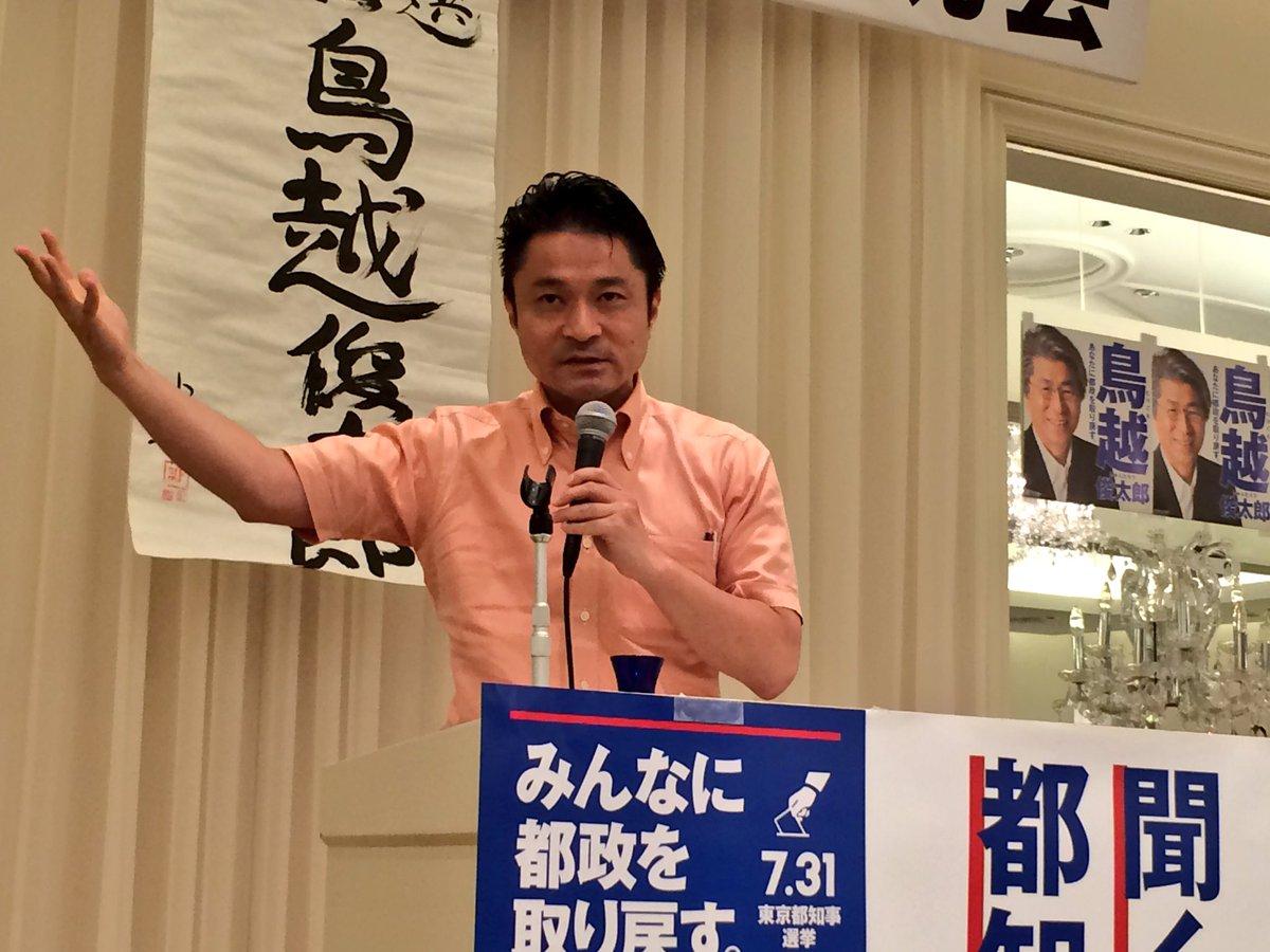 「全国で毎年37万人の方ががんで亡くなり、そのうちの1割が東京都民。早期発見すれば助かったものを、発…