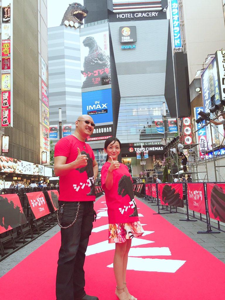 シン・ゴジラ ワールドプレミアイベント、LINE LIVEにてマフィア梶田さんとお送りしました。ああ…