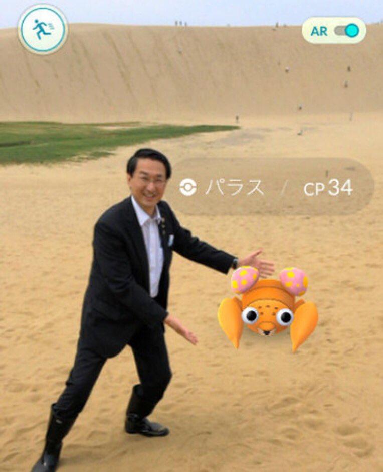 ポケモンGOの人気を観光客誘致につなげようと、平井伸治知事は鳥取砂丘を「スナホ・ゲーム解放区」とする…
