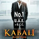 #Kabali opens @ No.1 in #UAE - #GCC.. Outclasses new #Hollywood rels by a wide margin.. All-time No.1 South Movie.. https://t.co/Ogvp9LcG48