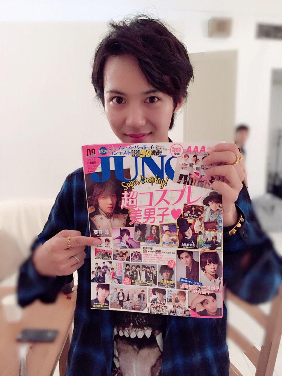 『JUNON』9月号発売中でございます! コスプレ美男子特集ということで、牛若丸をやらせていただきま…