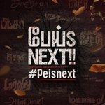 #PeIsNext,not a film title, poster teaser.Title 2 b revealed on July 30.#MottaiRajendran, #KovaiSarala, #ReshmiMenon https://t.co/Zj4oOnMSqI