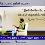 Is Kabali, a dalit cinema? An exclusive interview with Kabali director Pa Ranjith. Tonight 9 pm https://t.co/QDXgbOaEe7