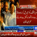 Pervez Khattak is not going anywhere, I commend his performance in the province: @ImranKhanPTI https://t.co/Pb5oZYoDiC