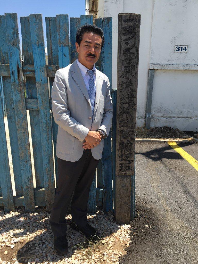 【ゴラン高原でUNDOFを視察】 佐藤らがかけた輸送班の看板、まだありました。写真見えますか?各所で…