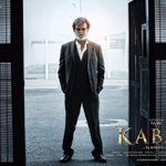 """In 3Days @superstarrajini crossed all South Indian Films Lifetime SHAREs except #Baahubali & #Robot  """"Kabaaali Daa!"""" https://t.co/V3YlTzAOcz"""