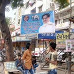 #Ahmedabad: #posters over #Una #Dalit #atrocities by #BSP supporters https://t.co/iGEWy1PAzf https://t.co/9HZc7xHH0g