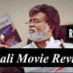 #Superstar #Rajinikanths #Kabali MovieReview https://t.co/n5A61t8BAT @v4umedia1 @RIAZtheboss @beemji @theVcreations https://t.co/IGkd14ScZf